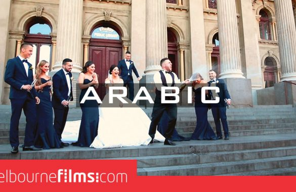 arabic cultural wedding in melbourn australia